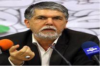 وزیر فرهنگ و ارشاد اسلامی با مراجع تقلید دیدار میکند