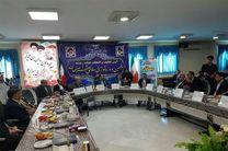 مراسم تحلیف پنجمین دوره شورای شهر اصفهان برگزار شد
