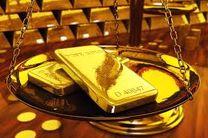 قیمت جهانی طلا چقدر افزایش یافت؟