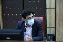 110مورد جدید مبتلا به کرونا ویروس و یک مورد فوتی در ایلام