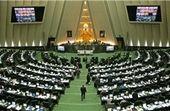 رئیس جدید مجلس هفته آینده مشخص میشود