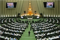 گزارش سیل غرب کشور در جلسه علنی مجلس قرائت میشود