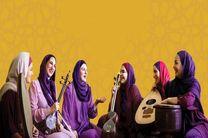 برگزاری کنسرت ۳ خواننده زن در تالار وحدت