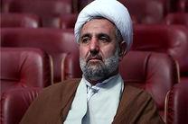 اروپا و غرب در موضوع هسته ای ایران نگاه های تبعیض آمیزی دارند