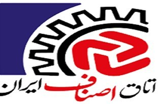 انتخابات اتاق اصناف فریدونکنار الکترونیکی برگزار می شود