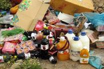 کشف بیش از یک تن مواد غذایی فاسد در استان اصفهان