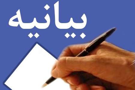 ائمه جمعه و روحانیون کردستانی حوادث تروریستی تهران را محکوم کردند