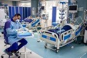 بستری شدن 156 مورد بیمار جدید به کرونا در اصفهان / تعداد کل مبتلایان 925