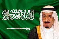 عفو بینالملل و دیده بان حقوق بشر خواهان اخراج عربستان از شورای حقوق بشر سازمان ملل شد