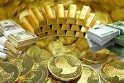 قیمت سکه در 18 مرداد 98 اعلام شد