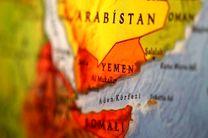 ۳ سرباز عربستانی در نزدیکی مرز یمن کشته شدند