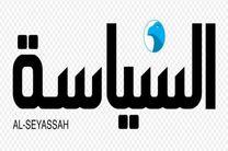 روزنامه کویتی به دلیل اهانت به ایران جریمه شد