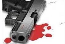 قتل دو عضو یک خانواده در ماهشهر