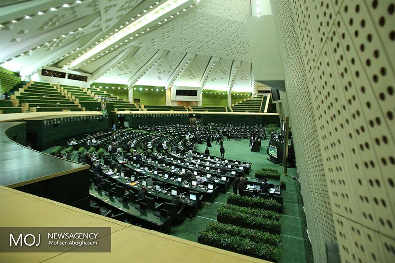 موافقت نمایندگان با کلیات ماده ۲۴۲ قانون آیین دادرسی کیفری در مجلس