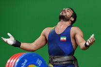 کسب مدال طلا توسط کیانوش رستمی