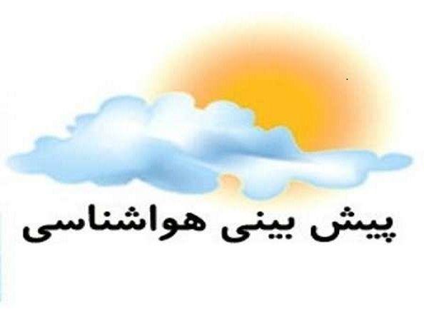 وضعیت جوی و آب و هوایی تهران اعلام شد