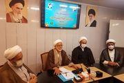 بیانیه قرارگاه حوزوی انقلاب خطاب به تمام نامزدهای انتخاباتی است