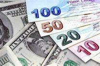 قیمت دلار تک نرخی 18 تیر 98/ نرخ 39 ارز عمده اعلام شد