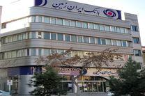 آمادگی بانک ایران زمین برای ارائه خدمات بانکی به زائرین عتبات عالیات در ایام اربعین