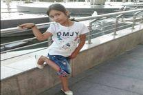 جسد دختر هشت ساله در خانه مخروبه ای در هفتکل