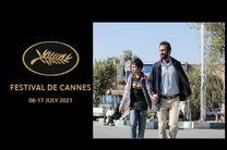 فیلم اصغر فرهادی در لیست ۱۰ فیلم هالیوود ریپورتر