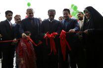 ساختمان جدید اتاق بازرگانی اهواز افتتاح شد