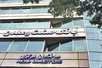 بانک صنعت و معدن هم در داخل کشور و هم در ارتباط با موسسات مالی بین المللی یک بانک پیشرو است