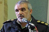 اجرای طرح امنیت محله محور در اصفهان