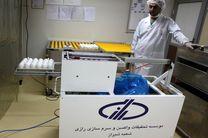ساخت دستگاه برش اتوماتیک تخممرغ در موسسه رازی