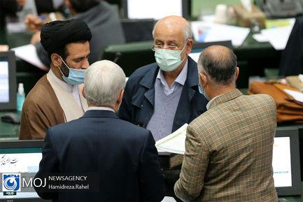 سومین جلسه بررسی لایحه بودجه سال ۱۴۰۰ در صحن علنی مجلس