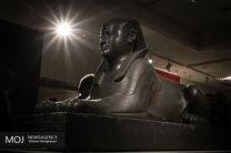 بازدید از موزهها در روز 28 اردیبهشت رایگان است