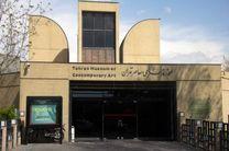 نمایش دو فیلم از مسعود کیمیایی در موزه هنرهای معاصر تهران