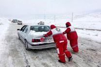 امداد رسانی جمعیت هلال احمر اصفهان به 796 حادثه دیده در جاده ها