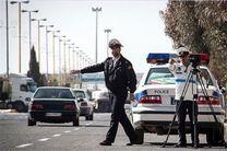 طرح زوج و فرد از امروز در البرز اجرا  می شود