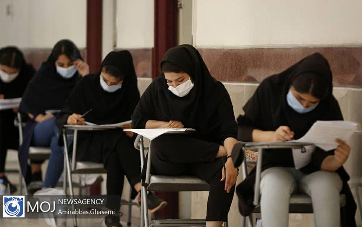 انتشار دفترچه تکمیلی آزمون استخدامی وزارت بهداشت