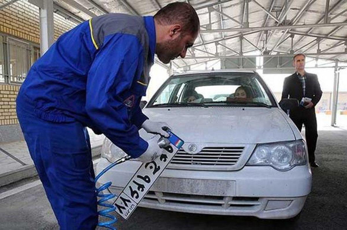 افزایش ساعت کاری مراکز تعویض پلاک خودرو در اصفهان