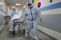 شناسایی 63بیمار جدید کرونایی در مازندران