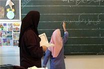 صرفه جویی یک هزار میلیاردی آموزش و پرورش در ساماندهی نیروی انسانی