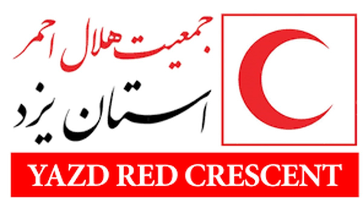 افتتاح پنجمین خانه هلال شهرستان مهریز در روستای سرو ارنان