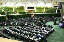 حضور طیبنیا و زنگنه در جلسات این هفته مجلس/ بررسی لایحه هوای پاک