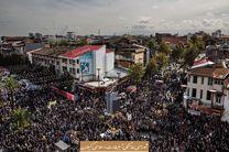 تجلیل شورای هماهنگی تبلیغات اسلامی از حضور مردم گیلان در راهپیمایی 13 آبان