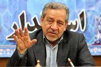 دو سوم طرح جامع پایش تصویری شهر اصفهان تا پایان سال اجرایی میشود