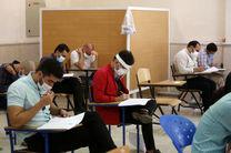 دومین روز آزمون ارشد گروه پزشکی آغاز شد/ ۴۹۵ داوطلب مبتلا به ویروس کرونا هستند