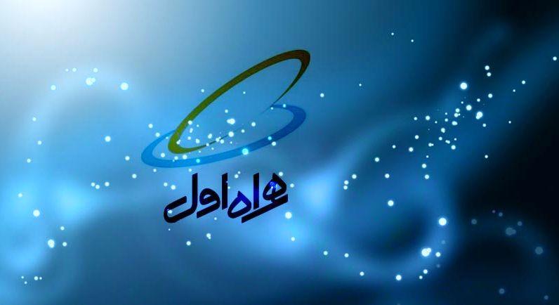 اپراتور اول جوایز جشنواره تبلیغات ایران را درو کرد
