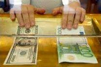ثبات نرخ ارزهای دولتی