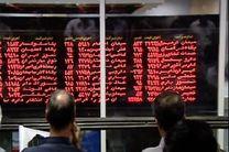 بیش از 12 میلیون سهم در بورس خوزستان مبادله شد
