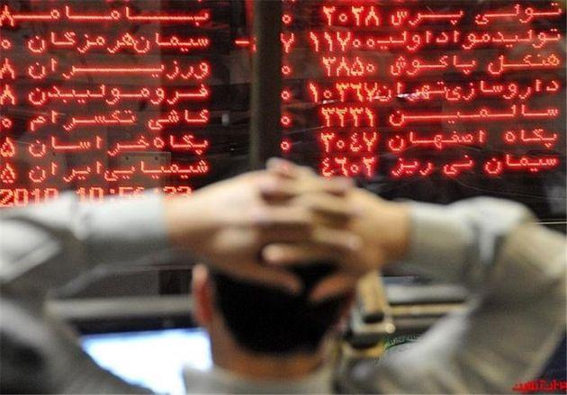 معامله بیش از 52میلیون سهم در بورس کرمانشاه