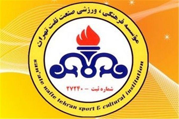 شرکت تهران کار رسا مالک نفت شد