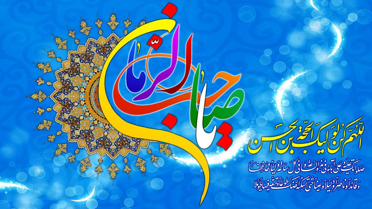 احیای شب نیمه شعبان در ۳۱۳ مسجد یزد