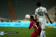 برنامه کامل بازی های هفته بیست و هشتم لیگ برتر نوزدهم فوتبال